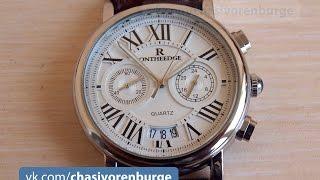 Рассказываем о том, где купить мужские часы в оренбурге: 215 вещей в 13 магазинах. Последние коллекции и вещи со скидками.