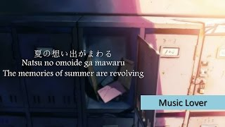 Masayoshi Yamazaki One More Time, One More Chance lyrics - 5 Centimeters Per Second