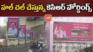 CM KCR Hoardings in Hyderabad for TRS Plenary 2018 Meeting  | Telangana News