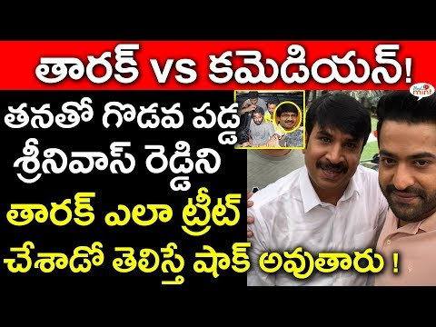 Jr NTR Greatness Revealed Once Again | Latest Tollywood Celebs News |Viral mint