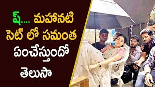 Smantha At Mahanati Stes | Latest Telugu Movie News