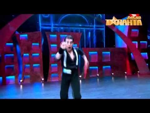 Танцюють всi 4 (Андрiй Пятаха)