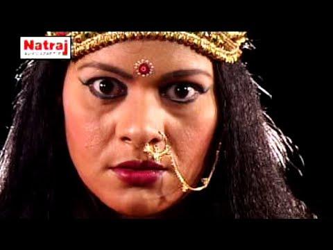 Machhla Haran (मछला हरण) - Part - 6 - Aalha Udal Ki Kahani - Alha Udal Story In Hindi - Gafur Khan