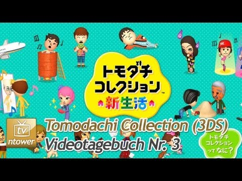 Tomodachi Collection (3DS) - Videotagebuch Nr. 3