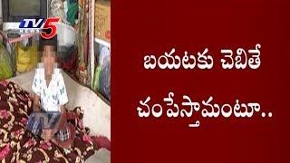 ఆరేళ్ల బాలుడిపై ఇద్దరు మైనర్ల లైంగిక దాడి..! - Nellore  - netivaarthalu.com