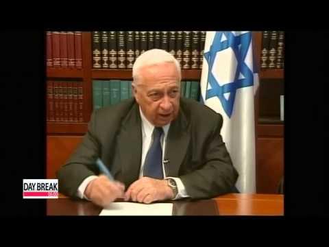 Former Israeli PM Ariel Sharon dies aged 85