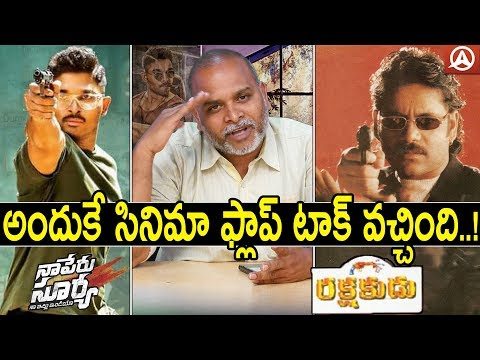 Naa Peru Surya Naa illu India Movie Review By Paritala Murthy | Postmortem Report | Namaste Telugu