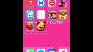 สอนโหลดแอพโหลดเกมเถื่อน iOS