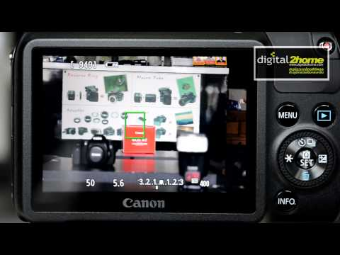 Canon EOS M2 and EOS M Auto Focus Speed