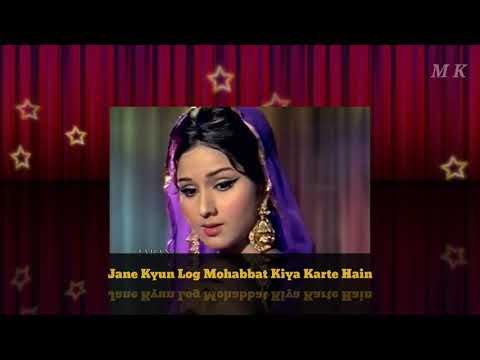 Jane Kyun Log Mohabbat Kiya Karte Hain| Mehboob Ki Mehndi (1971)| M K Production