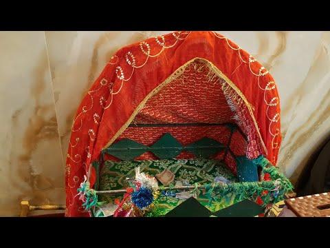 1st Muharram 2018 || Live Majalis || Gopalpur, Bihar, India