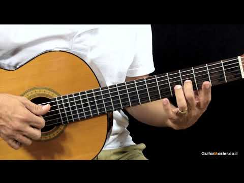ימים לבנים - שיעור גיטרה מקוצר