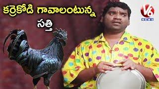 Bithiri Sathi Hunger Strike For Kadaknath Chicken   Teenmaar News   V6 News