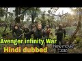 Avenger Infinity War New Movie Hindi dubbed Downlod Full Hd Hindi thumbnail