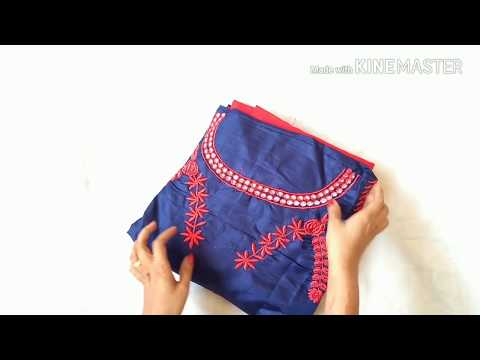 Unboxing gown dress from Amazon | salwar ki design | सलवार सूट | tulip salwar | salwar suit design