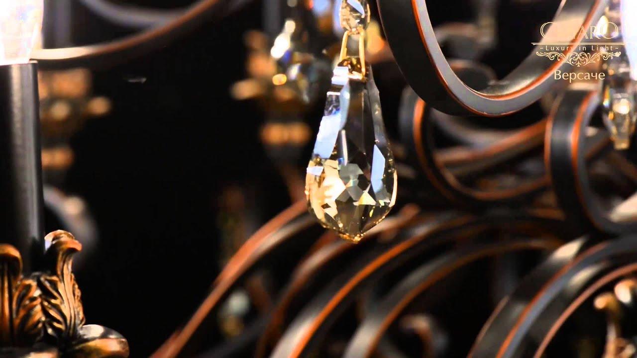 Mw-Light Подвесная люстра mw-light котбус 1 492012019