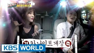 Queen of events Hong Jinyoung! She opens a car nightclub? [We Like Zines! / 2017.08.15]