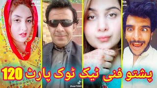 Pashto Tik tok 2019 New Videos Part 120 - Pashto Tik Tok New Songs Funny Videos