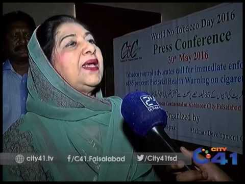 41 Report: World Tobacco Day Conducting in Faisalabad