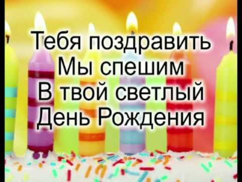 Поздравление молодому коллеге с днем рождения прикольные