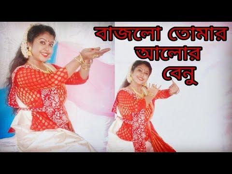 বাজলো তোমার আলোর বেনু|Bajlo Tomar Alor Benu Dance|Agomoni song|Durga Puja |ArtHolic KM
