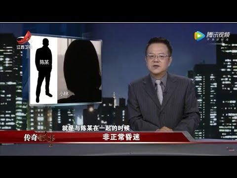 中國-傳奇故事-20211015 非正常昏迷