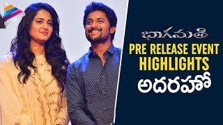 Bhaagamathie Pre Release Event Highlights | Anushka | Nani | Unni Mukundan | Thaman S | Bhagamathi