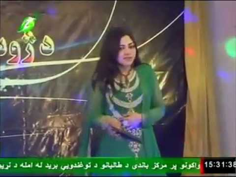 Pashto new song ghazala javed sister singer rang me tapase - youtube