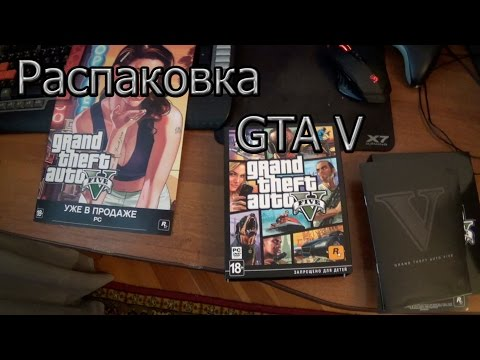 Unboxing GTA V PC | Распаковка ГТА 5 на PC