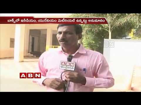 Vijayawada Police Seize Mysterious Box Which Consists of Iridium | ABN Telugu