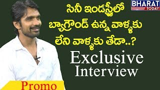 C/o Kancharapalem Fame Mohan Bhagath Exclusive Interview - Promo | Tea Time Celebrity|Bharat Today