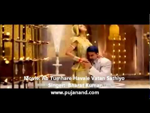 Mujhe Pyar Do Mujhe Pyar Do - Bharat Kumar