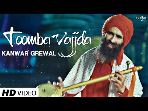 Toomba Vajjda - Kanwar Grewal (Full Video) | Jatinder Shah | Biggest Sufi Song 2016 | Tumba Vajda