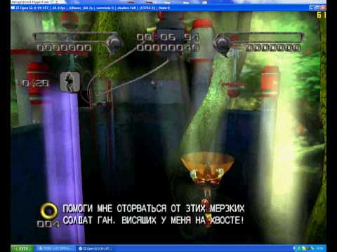 Pcsx2 vs Dolphin - Shadow the hedgehog