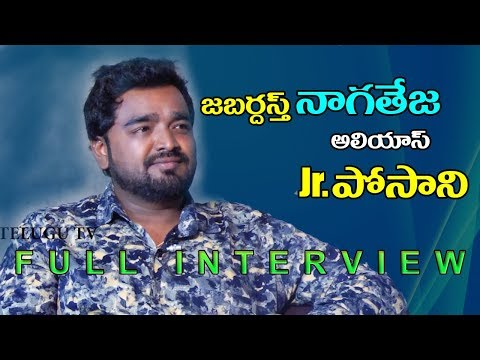 Jabardasth Naga Teja Exclusive Full Interview | Top Telugu Mimicry | Top Telugu Tv