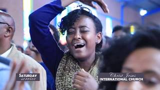 CJ TV Apostle Tamrat Tarekegn   worship with Henok Addis