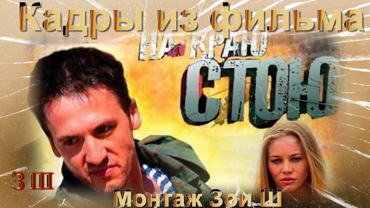 smotret-porno-filmi-russkie-realnie-onlayn