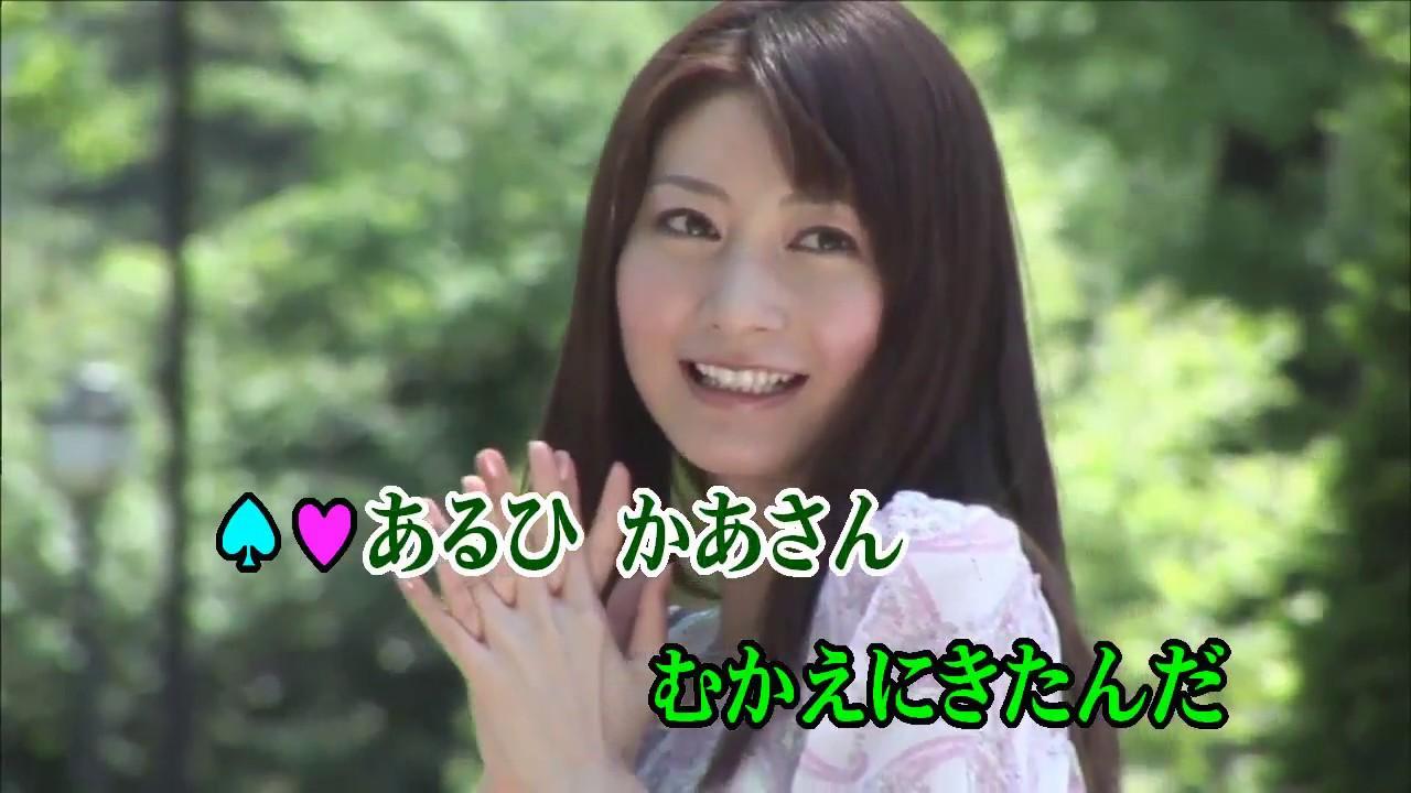 杉田あきひろの画像 p1_31