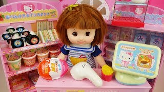 Baby doll and Hello Kitty mini mart with Kinder joy surprise eggs toys play