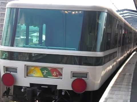 ジョイフルトレイン「あすか」東舞鶴駅にて