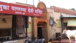 Amma Yellamma - Renuka Yellamma Temple Savadatti (Saundatti)