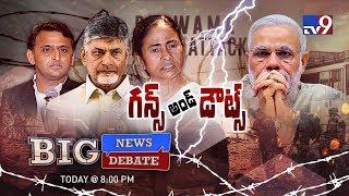 Big News Big Debate : Politics over Pulwama terror attack || Rajinikanth TV9