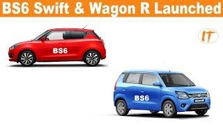 2019 Suzuki Swift & Wagon R BS6 Launched 2019 🔥