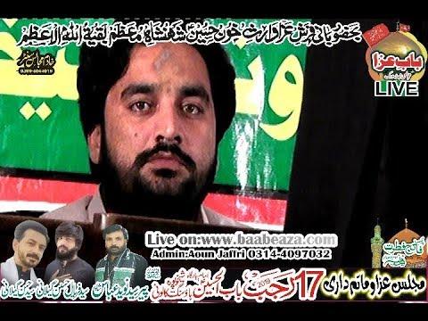 Majlis Zakir Waseem Abbas Baloch 17 Rajab 2019 Sheikhupura (www.baabeaza.com)