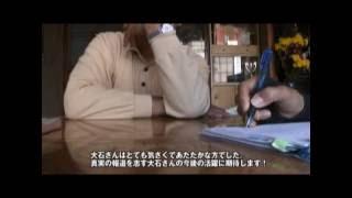 写真家 大石芳野さんの取材に同行 ニュース