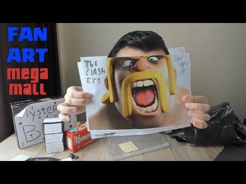 Fan Art - Mega Mall - Отново MYSTERY Box-ове