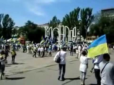 How to insult the Russian President Putin in Ukraine Independence Day rally August 24, 2014.