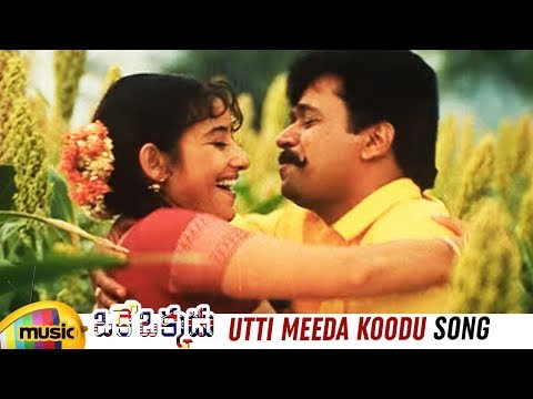 Utti Meeda Koodu Song - Oke Okkadu Movie Songs - Arjun Sarja, Manisha Koirala, Sushmita Sen video