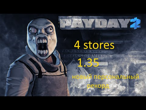 Payday murrieta
