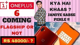 OnePlus 6 - Specs, Features & Price (Leaked)   OnePlus 6 2018 Flagship Killer or Not?